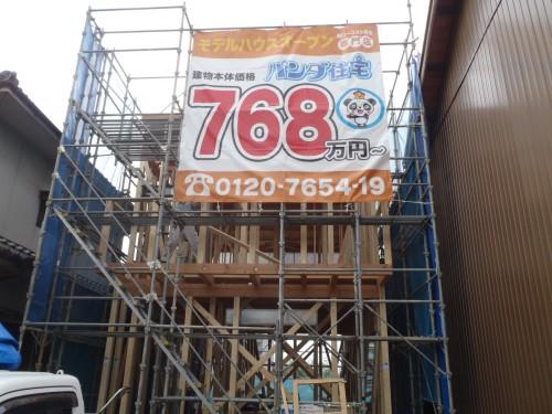 中津川市・モデルハウス建設写真8